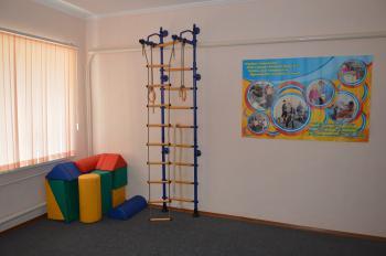 Кабинет для занятий адаптивной физкультурой